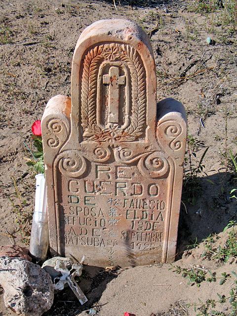 Picacho Cemetery